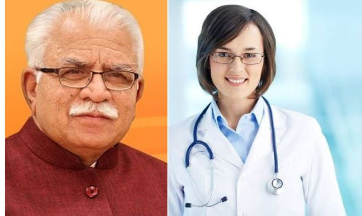 Irony – A fee hike of forty lakhs in Govt. Medical Colleges in Haryana !