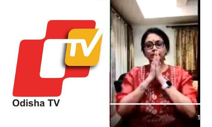 Otv's headache – The MD released a video with an appeal to CM after employees sudden resignation.