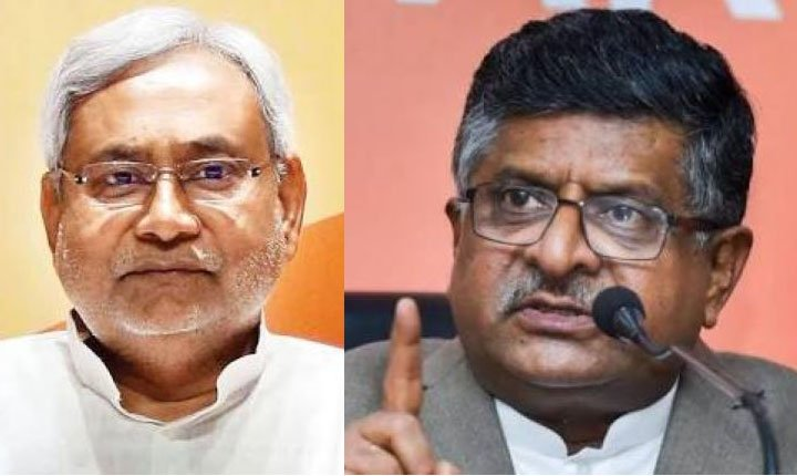 Bihar Election Results – Ravi Shankar Prasad may become the Chief Minister !